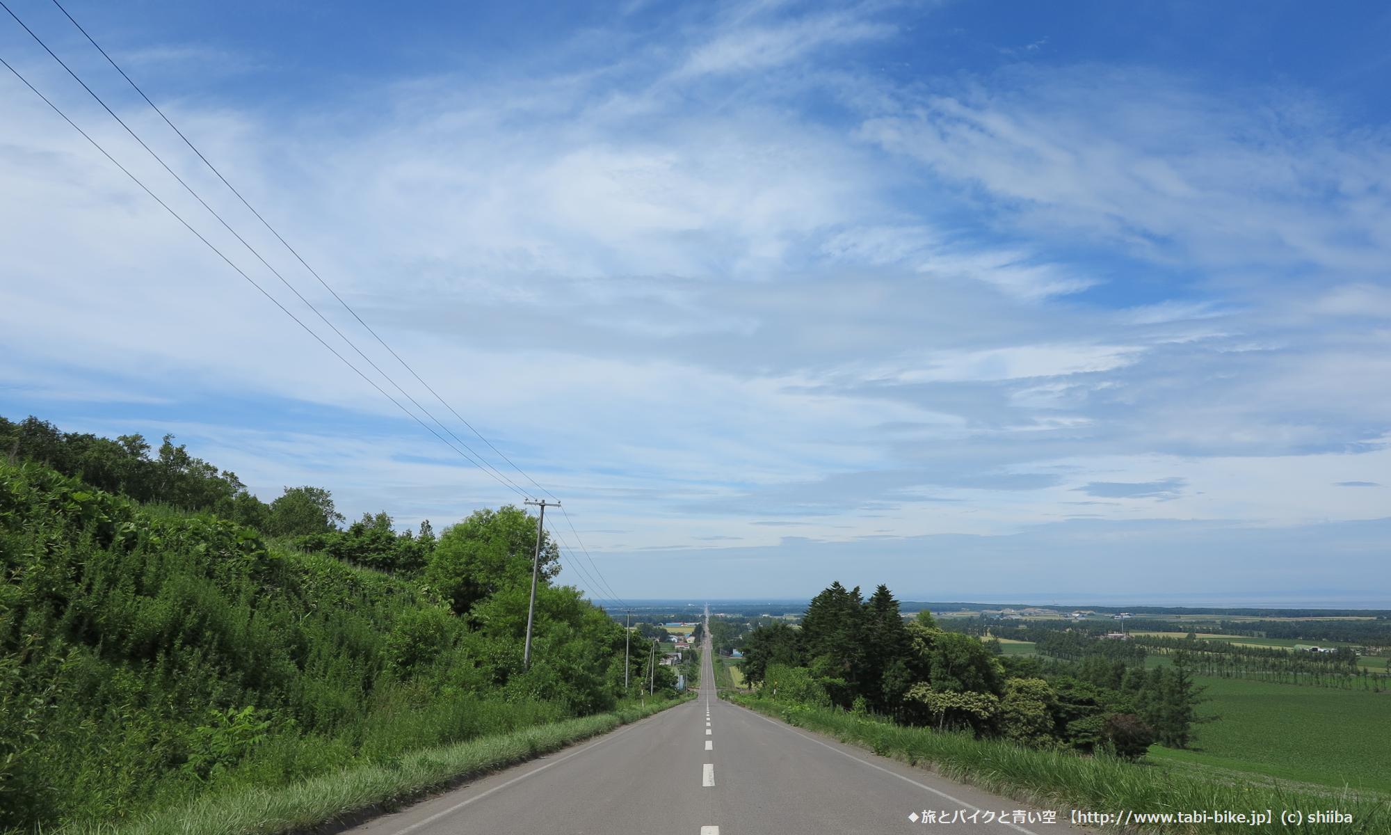 旅とバイクと青い空