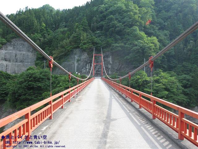 結構立派な橋でした