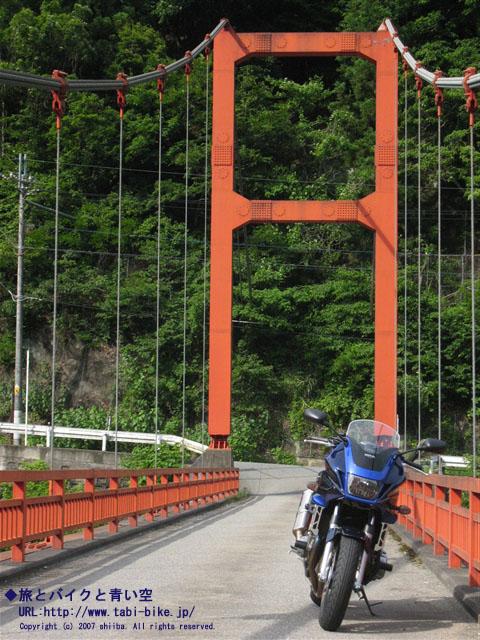 赤い橋 with CB1300SB