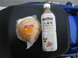 セイコーマートで買いました
