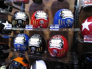 ダルマのヘルメット